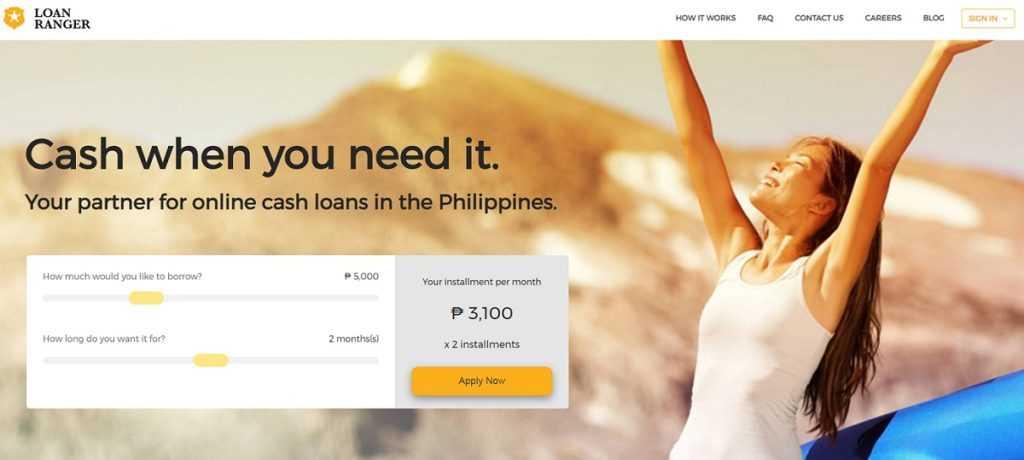 Mga mabilisang pautang sa salapi — IPay Loans